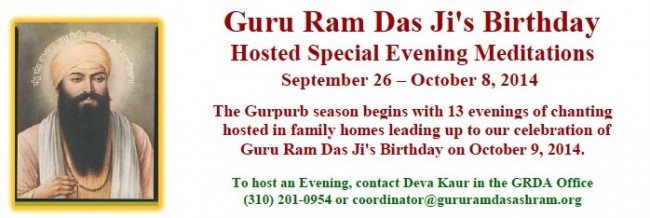 Guru Ram Das Celebration