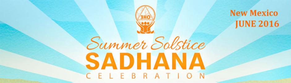 Summer Solstice-Sadhana Celebration!